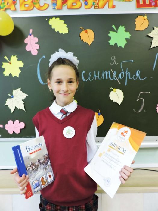 Конкурсы для детей младших классов бесплатно